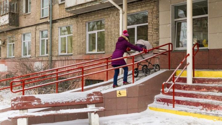 По 10 тысяч рублей в месяц: южноуральцы смогут получать выплаты из маткапитала