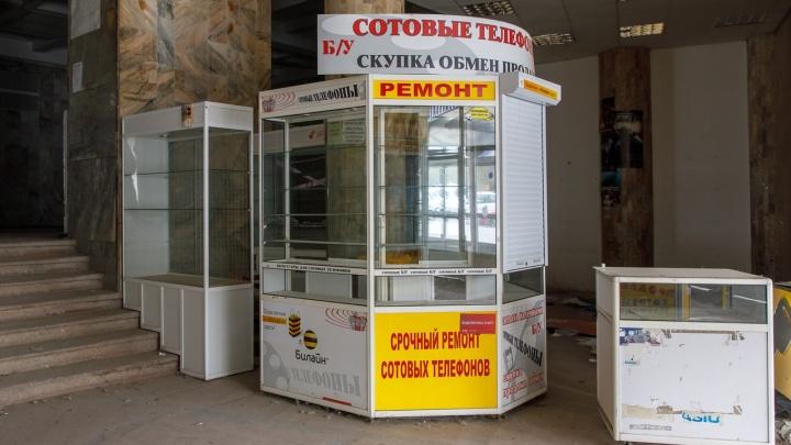 «Наступят времена почище»: Волгоградская область за два года потеряла 7300 компаний