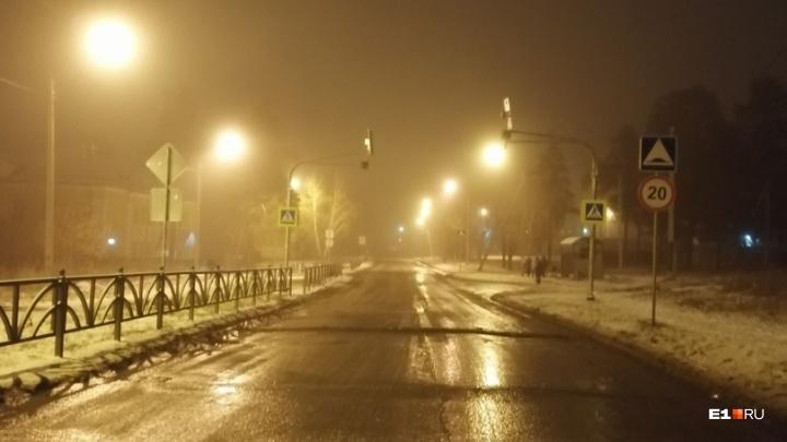 Осторожнее за рулём! Трассу под Екатеринбургом окутало туманом