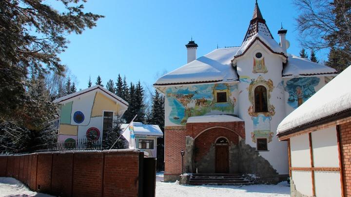 В Омске открыли первый за Уралом хоспис с бассейном, каминами и канарейками