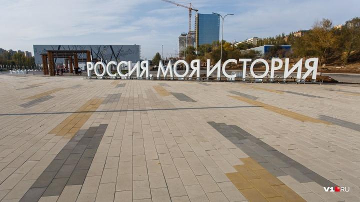 «А давайте Маресьевым»: волгоградцы придумывают название для парка в пойме Царицы