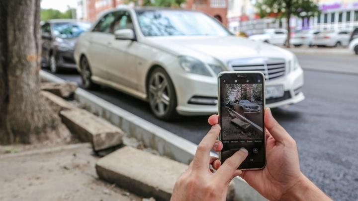 Сдай соседа властям: с новым приложением жители Башкирии смогут писать жалобы и зарабатывать на этом