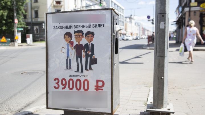 Власти хотят снести бин-боксы: новые мусорки обклеили скандальной рекламой