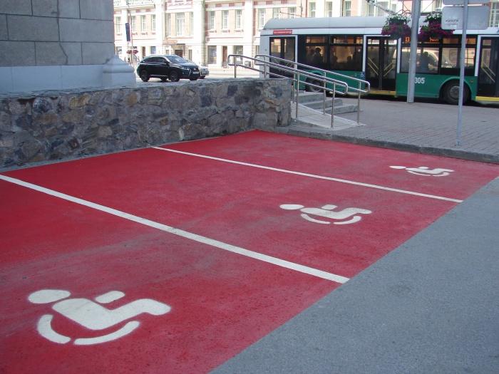 У мэрии появилась красная парковка