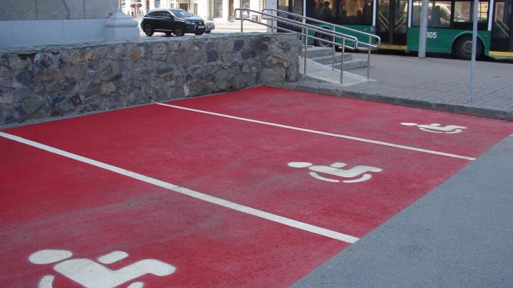 Парковку у мэрии покрасили в красный цвет