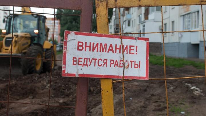 В Уфе затопило улицу Ленина