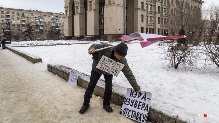 «Мэра-изувера в отставку»: в центре Волгограда прошёл пикет оппозиции