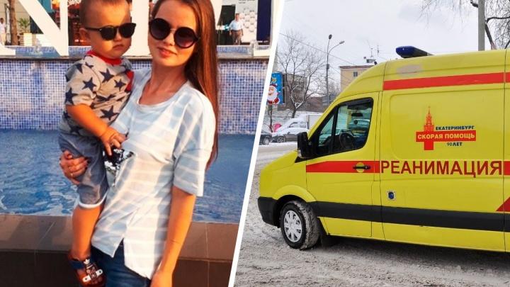 В скорой помощи объяснили, почему 2,5 часа ехали к ребенку, который позже умер от инфекции