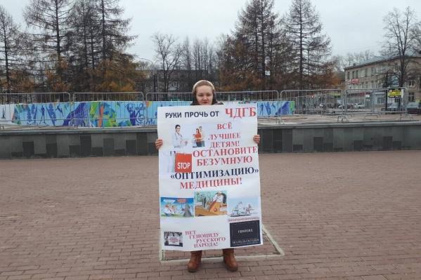 Ранее в Чайковском прошли одиночные пикеты