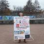 Власти Чайковского согласовали митинг против реорганизации детской больницы