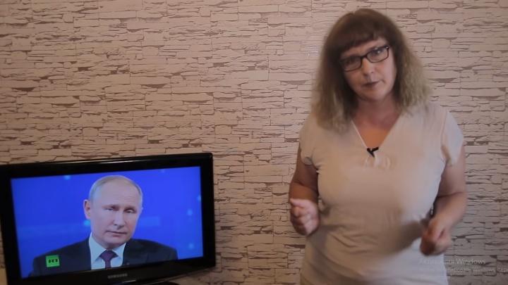 Училка vs Путин: нижегородка поймала президента России на ошибках в речи во время прямой линии