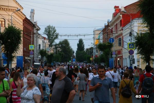Улица Куйбышева была пешеходной по выходным всё лето