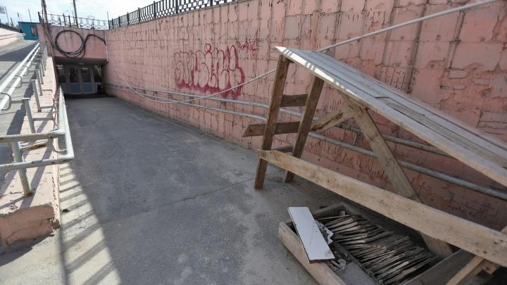 Подметут или сделают ремонт: челябинские чиновники рассказали, что ждёт подземные переходы
