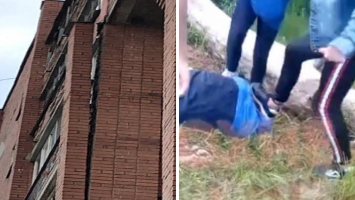 Избиение мальчика и трещина в многоэтажке: топ самых громких происшествий этой недели
