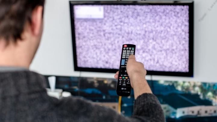 В Курганской области на два дня остановят вещание цифрового эфирного телевидения