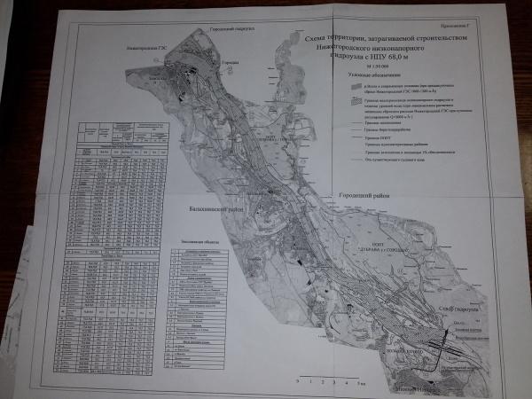 Схема подтопляемых территорий