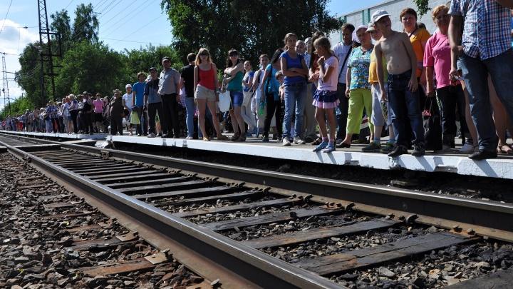 «Экспресс-пригород» объявил о дополнительных электричках в День города