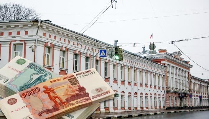 «Готовимся к тяжёлым временам»: мэр Ярославля отказался брать деньги в банке для городского бюджета