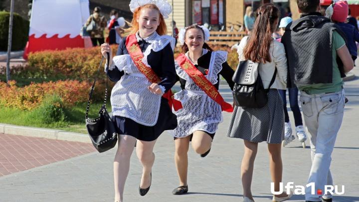 Башкирские выпускники напишут первый ЕГЭ