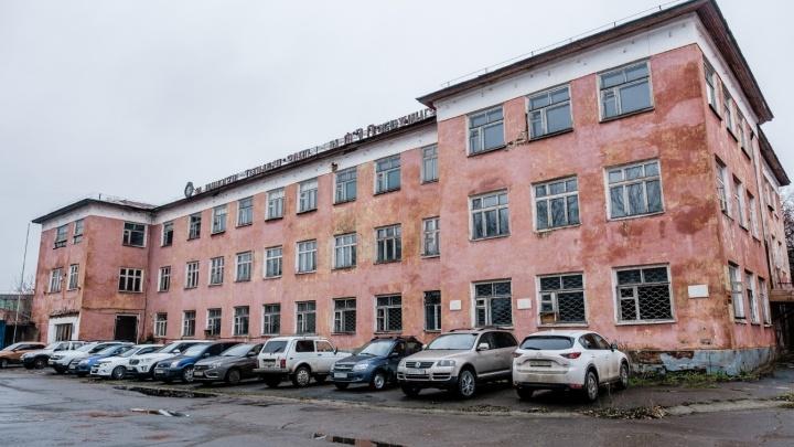 Пермский завод имени Дзержинского могут отключить от электричества из-за долгов