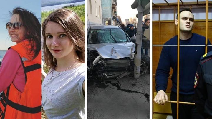 Преступления и наказания — 2018: резонансные дела, за которыми следил весь Екатеринбург