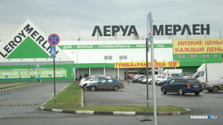 В омском «Леруа Мерлен» покупателя ударило током