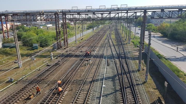 Мужчину сбил грузовой поезд на 252-м километре перегона Каргаполье — Качусова