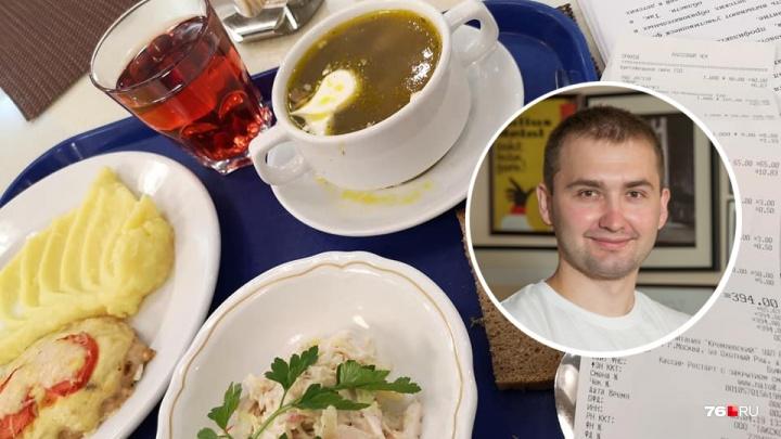 «Не верьте байкам про копейки!»: ярославец показал цены в столовой Госдумы