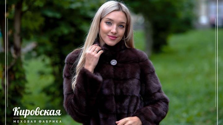 Ультрамодный мех и классика: в Ростове-на-Дону пройдет большая ярмарка Кировской меховой фабрики