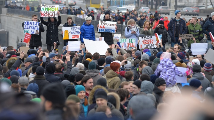В Екатеринбурге оштрафовали ещё семерых участников митинга против коррупции