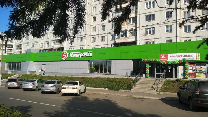 Федеральная сеть «Пятерочка» открыла первые магазины в помещениях бывшей Rosa