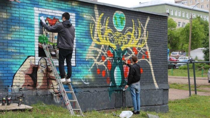 В Уфе прошел молодежный конкурс граффити