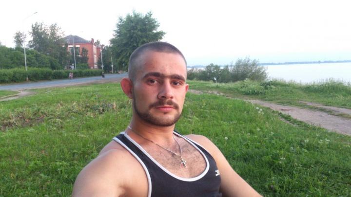Прокуратура обжалует отмену штрафа архангелогородцу за комментарий в соцсетях