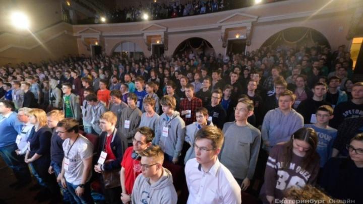 В Екатеринбурге сразятся мегамозги страны: стартовал финал всероссийской олимпиады по математике
