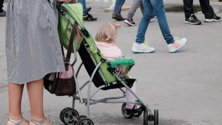 РИА «Рейтинг»: в пермских семьях с двумя детьми в среднем остаётся 29 тысяч после обязательных трат