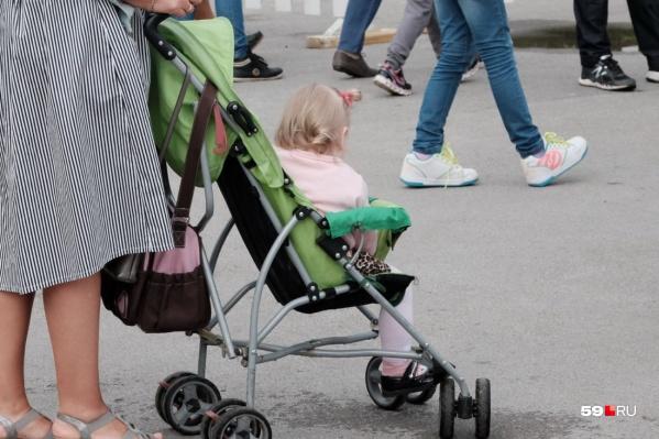 Согласно статистике, у обычной пермской семьи с двумя детьми после минимальных обязательных трат остаётся около 29 тысяч рублей