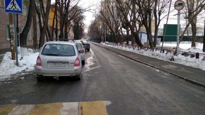 В центре Тюмени планируют построить недостающие тротуары. Рассказываем где