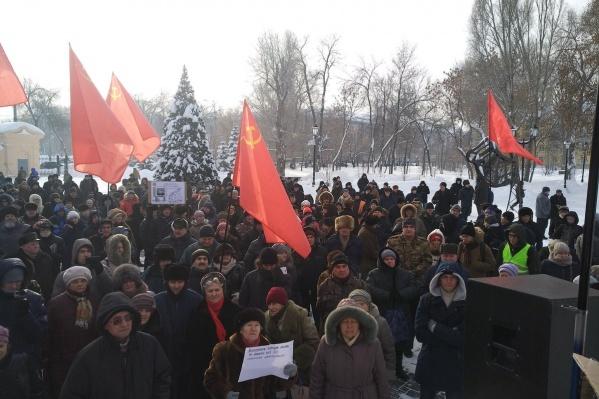 Протестующие собрались в сквере «Родина»