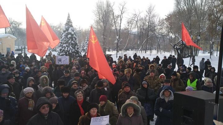 В Самаре прошел митинг против роста цен на продукты и мусорной реформы