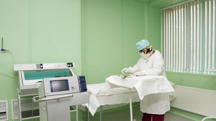 В Ростове на Вятской построят современный медицинский центр для лечения рака