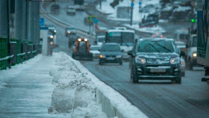 Снова штормовое: дончан попросили отложить поездки из-за мокрого снега