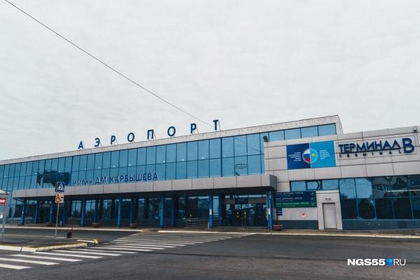 Возможно, из-за Российско-казахстанского форума некоторым авиапассажирам придётся дольше обычного сидеть в залах ожидания
