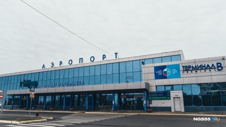 Перед прилётом Путина в Омск произошла задержка одного из авиарейсов