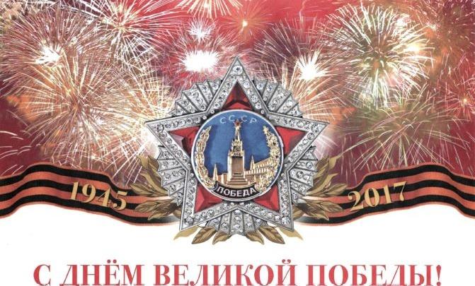 Тысячи новосибирских ветеранов получат поздравления от президента