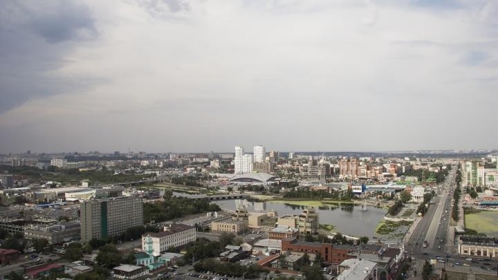 «Стыдно не будет»: рассказываем, как благоустроят Челябинск к саммитам-2020