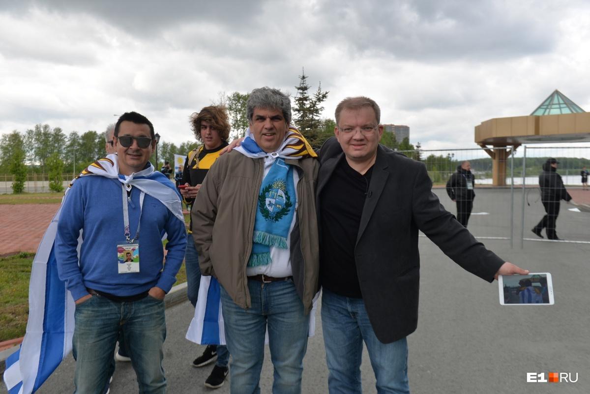 Корреспондент E1.RU Сергей Панин с уругвайскими болельщиками