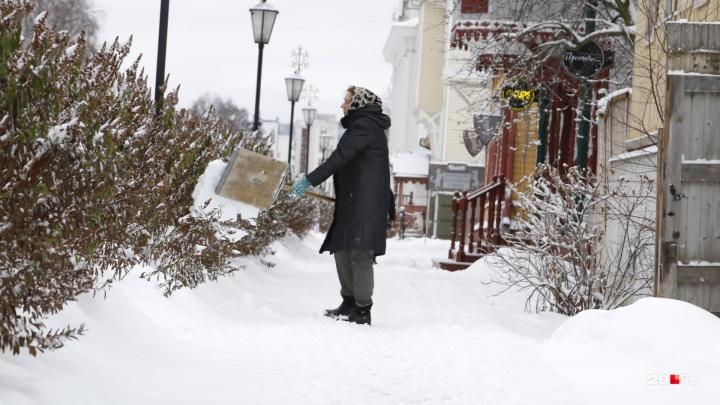 В Архангельской области похолодает к концу следующей рабочей недели