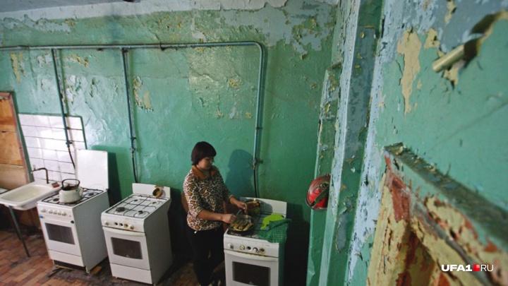 Полгода на расселение: жильцам аварийного дома в Уфе выдадут новые квартиры
