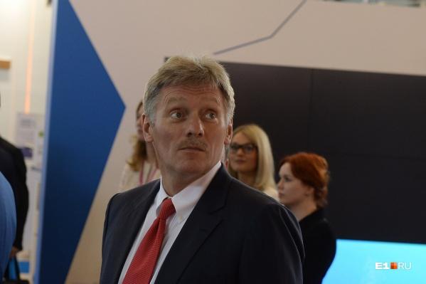 Песков призвал дождаться результатов расследования