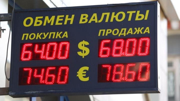 Зачем вам баксы: Челябинск вошел в топ-10 городов с самым высоким оборотом валюты среди населения